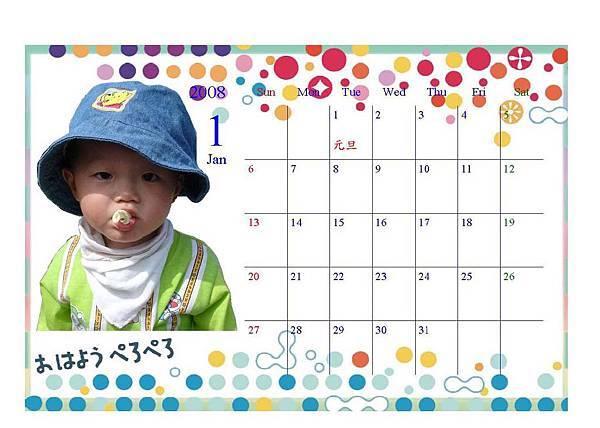 A4版月曆_頁面_01