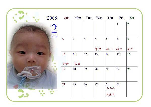 A4版月曆_頁面_02