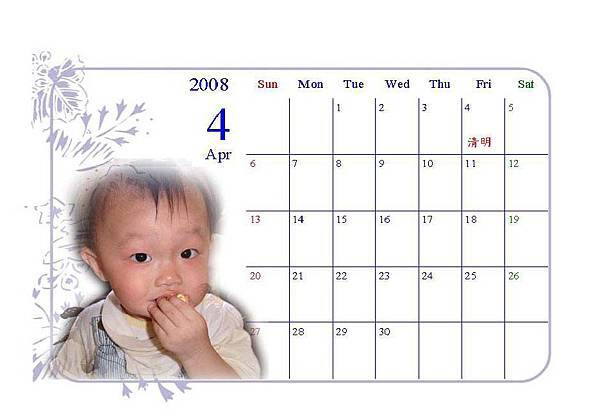 A4版月曆_頁面_04