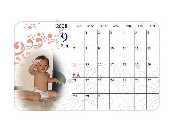 A4版月曆_頁面_09