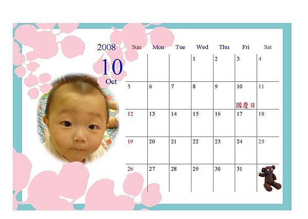 A4版月曆_頁面_10