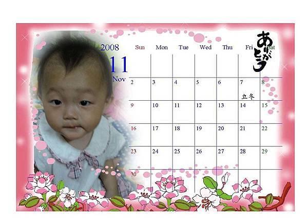 A4版月曆_頁面_11