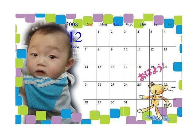 A4版月曆_頁面_12
