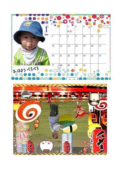 A5版月曆_頁面_02