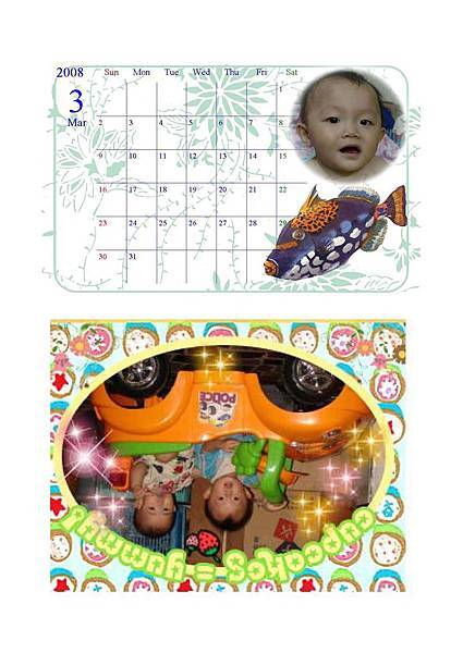 A5版月曆_頁面_04