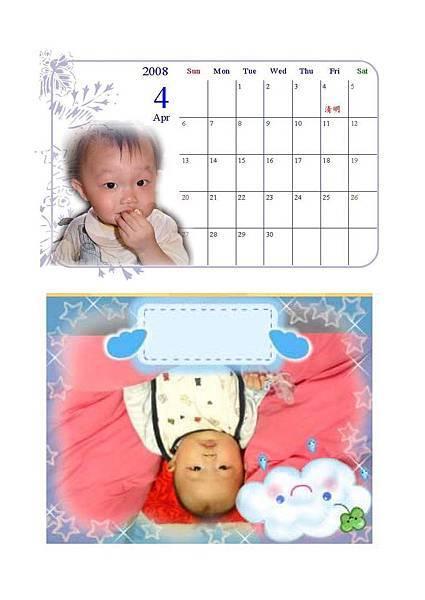 A5版月曆_頁面_05