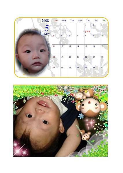 A5版月曆_頁面_06