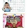 A5版月曆_頁面_08