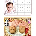 A5版月曆_頁面_09