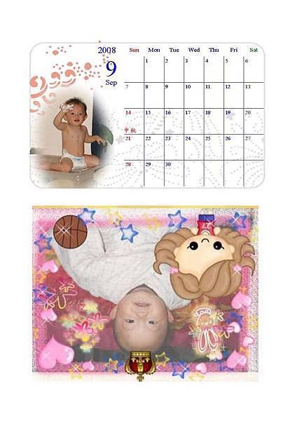 A5版月曆_頁面_10