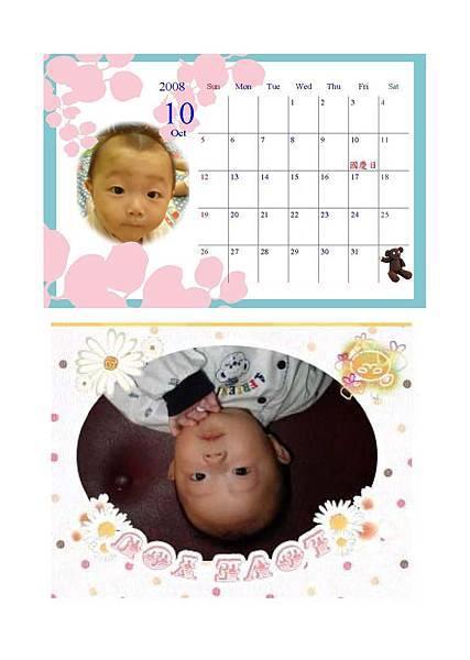 A5版月曆_頁面_11