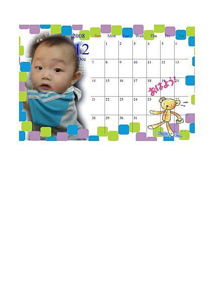 A5版月曆_頁面_13