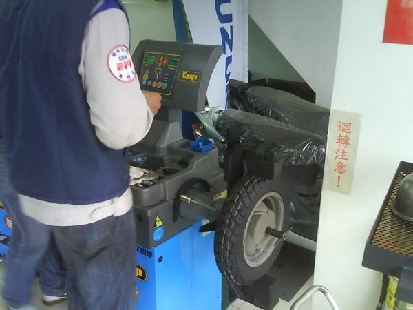 DSC00090.JPG