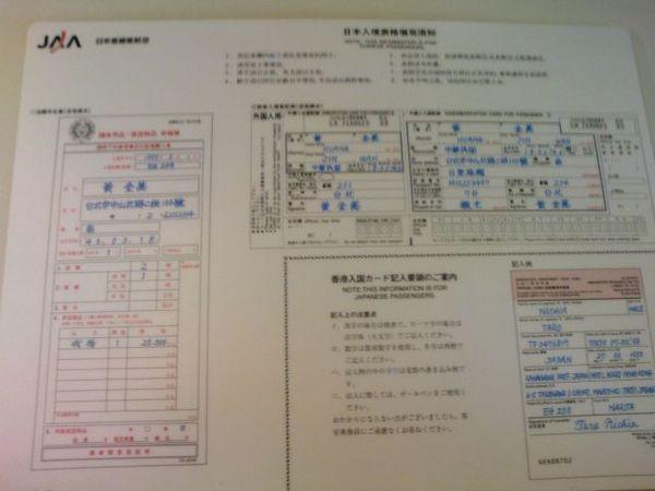 DSC00141.JPG