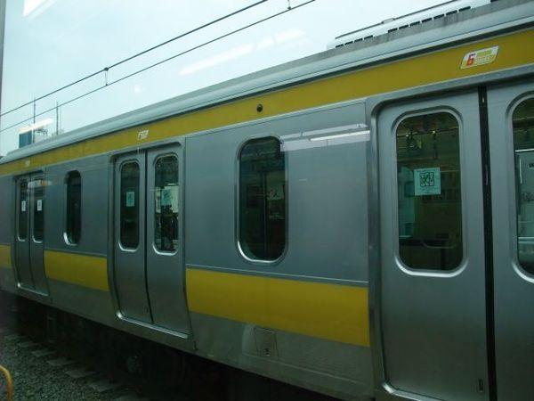 DSCF0065.JPG