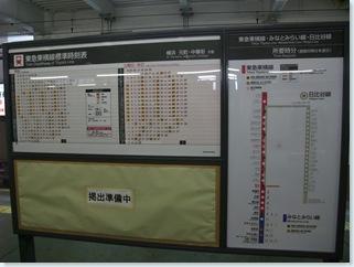 DSCF0339