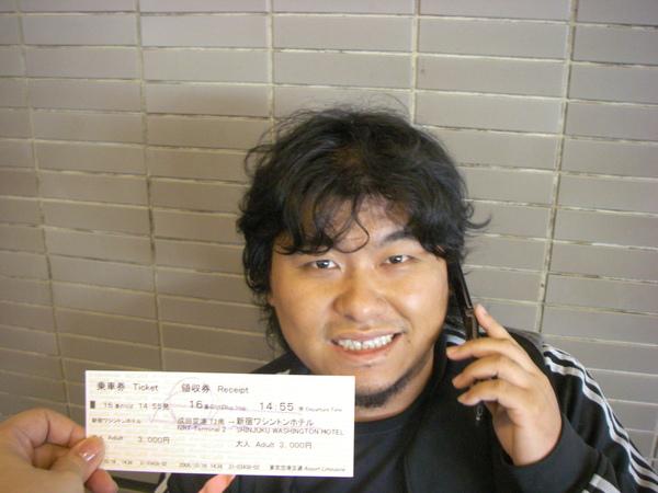 IMGP0653.JPG