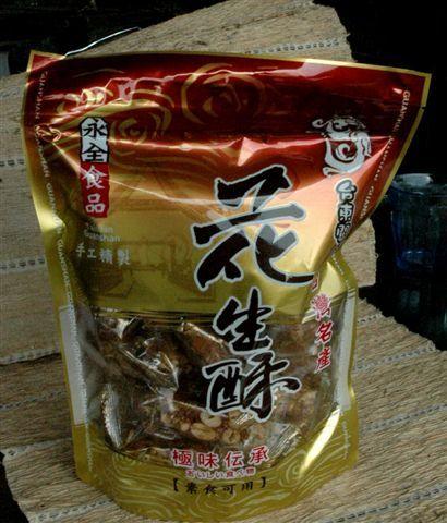焦糖花生大包150元.JPG