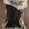 竹碳花生.JPG