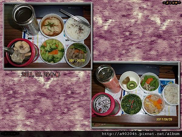 2011.06.29餐點