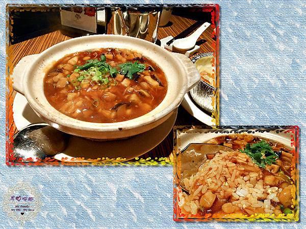 04主食類-鮑汁章魚飯