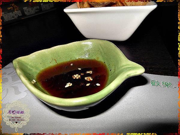 06梅子醋醬