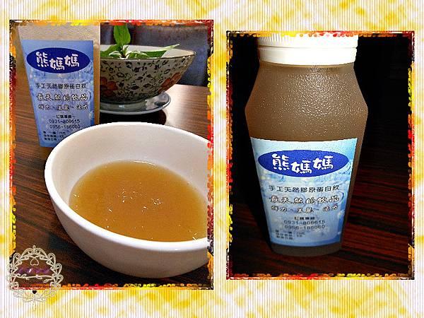 06熊媽媽手工天然膠原蛋白飲