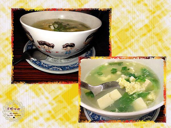 10蔬菜豆腐湯($25,加蛋$30)