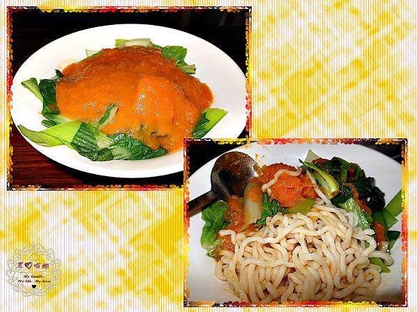 11南瓜蔬菜乾麵($50)