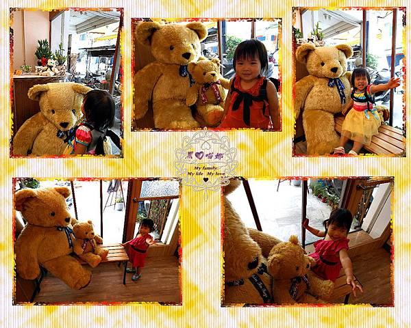 01黑心小喵與熊