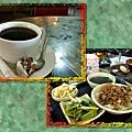 08古坑咖啡($120)、古早味魯肉飯($80).jpg