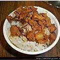 紅刺蔥肉燥飯