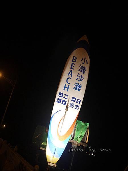 P1130846_副本.jpg