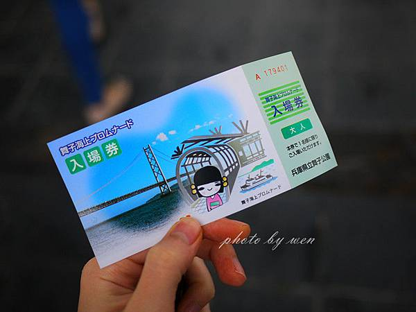 P1150207_副本.jpg