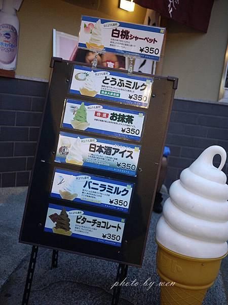P1150412_副本.jpg