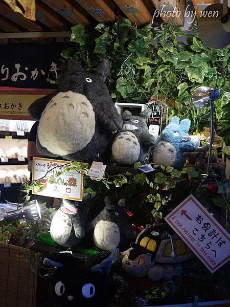 P1150415_副本.jpg