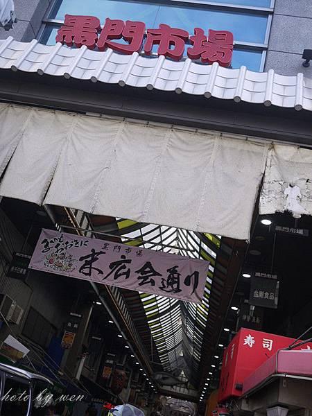 P1150960_副本.jpg
