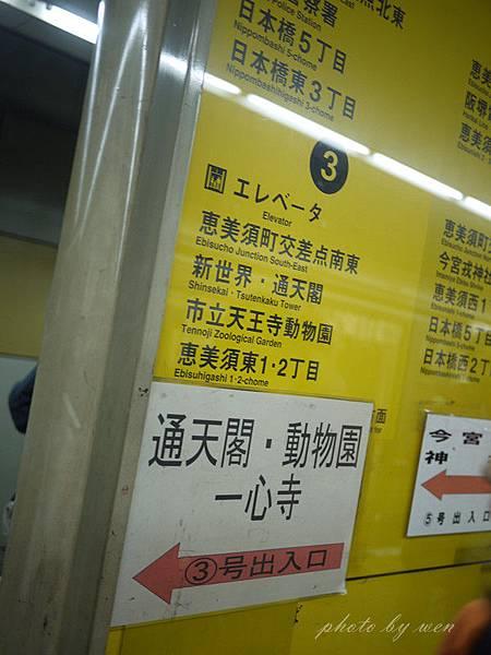 P1160015_副本.jpg