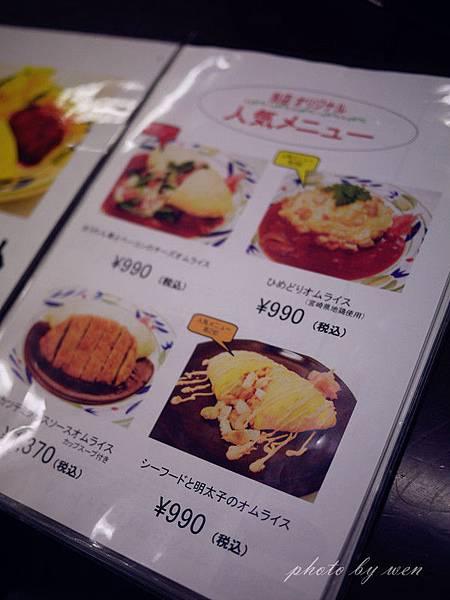 P1160264_副本.jpg