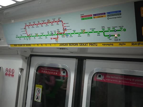 P1170856