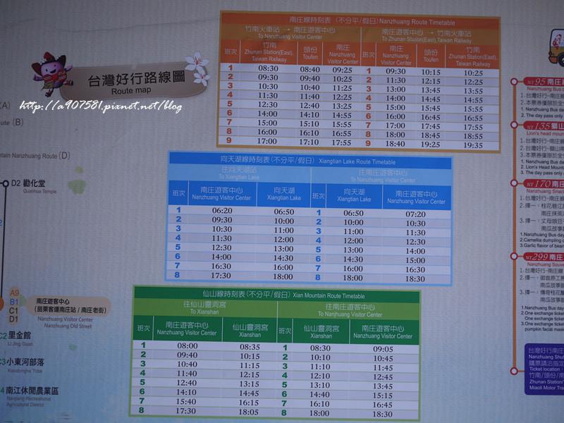 P1210870_副本.jpg