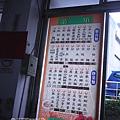 P1210994_副本.jpg