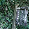P1220062_副本.jpg