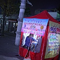 P1200886_副本.jpg