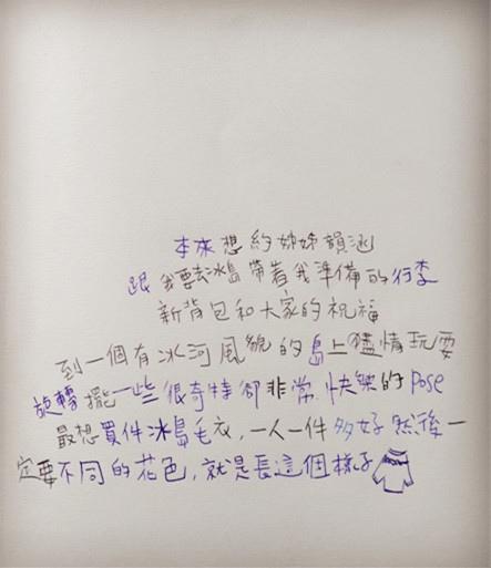 P1340559_副本.jpg