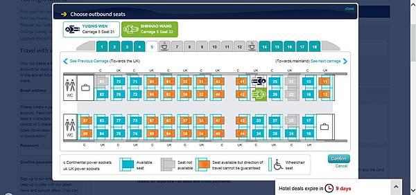Eurostar seat