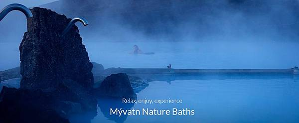 myvatn nature bath2