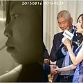 20130816 (3)_meitu_1