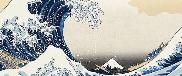 葛飾北齋的「富嶽三十六景・神奈川沖浪裏」