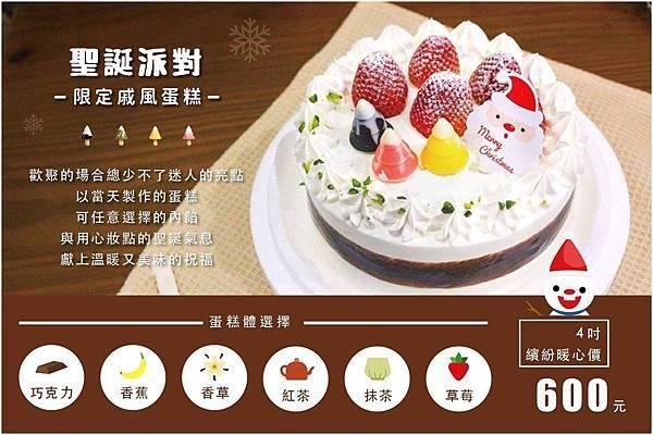 xmas cake.jpg